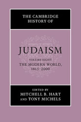 Judaism Book Cover
