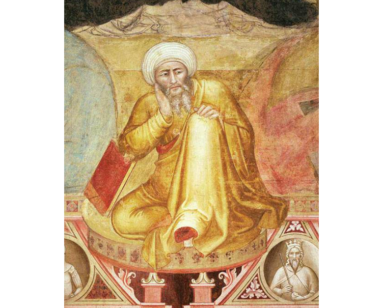 Ibn Rushd in Bonaiuto's Frescot