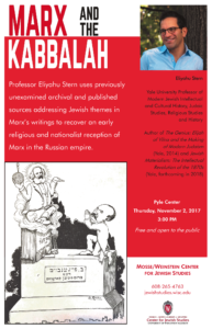 Event Poster: Eliyahu Stern