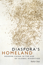 Book Cover - Diaspora's Homeland