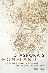 Book Cover - Diaspora's Homeland