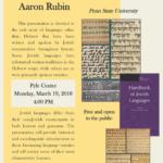 Event Poster: Aaron Rubin