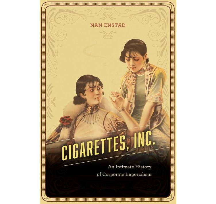 Book Cover: Cigarettes, Inc